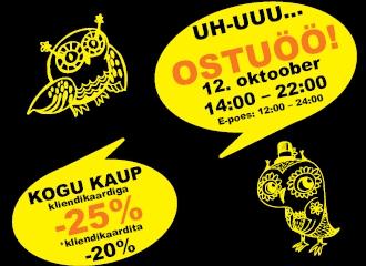 OSTUÖÖ 12.oktoober Pärnu mnt. 6 kaupluses