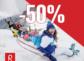 REIMA HOOAJA  ALLAHINDLUS, NÜÜD -50%