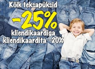 LASTE MAAILMAS KÕIK TEKSAPÜKSID -25%