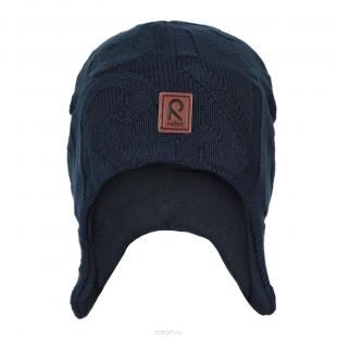 Reima müts AMISIA 528278, 6980 Tumesinine
