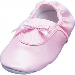 Playshoes baleriinisussid Lips 208752, 14 heleroosa