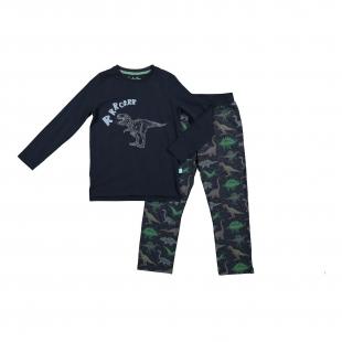 Charlie Choe poiste pidžaama 42Z-28919B, tumesinine