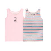 Boboli tüdrukute alussärgid 2-pakk 928054, roosa/triibuline